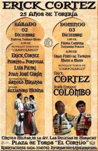 cartel-25-anos-de-toreria-festival-2-diciembre
